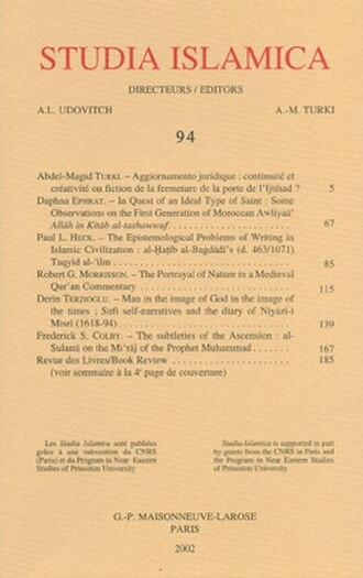 Studia Islamica - Image: Studia Islamica cover
