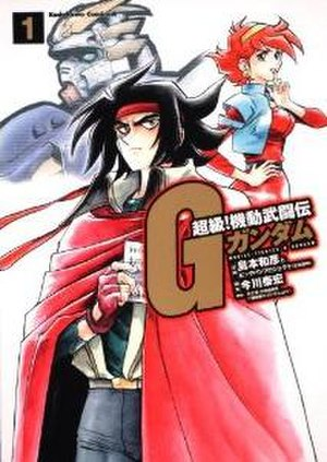Mobile Fighter G Gundam - The manga adaptation Chōkyū! Kidō Butōden G Gundam, written by Yasuhiro Imagawa and illustrated by Kazuhiko Shimamoto, began serialization in July 2010.