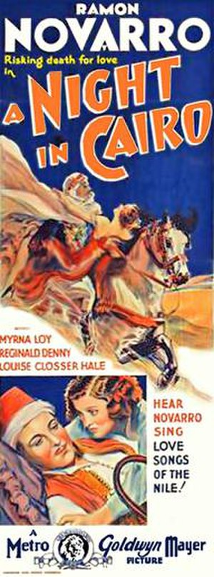 The Barbarian (1933 film) - Theatrical release poster with alternate title