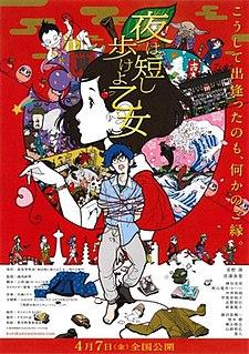 <i>Night Is Short, Walk On Girl</i> 2017 animated film directed by Masaaki Yuasa