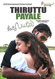 Thiruttu Payale - Thiruttu Payale