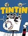 Tintin (1961 film).jpg