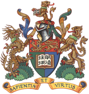University of Hong Kong - Arms of The University of Hong Kong