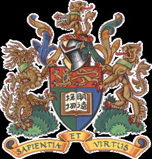 University of Hong Kong - Arms of The University of Hong Kong