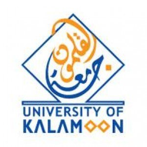 University of Kalamoon - Image: University of Kalamoon logo