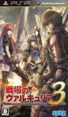 220px-Valkyria_Chronicles_3.jpg