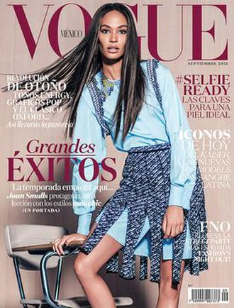 Joan Smalls - Supermodel Joan Smalls on the cover of Vogue Mexico & Latin America, September 2015.