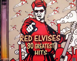 30 Greatest Hits (Red Elvises album) - Image: 30gh front