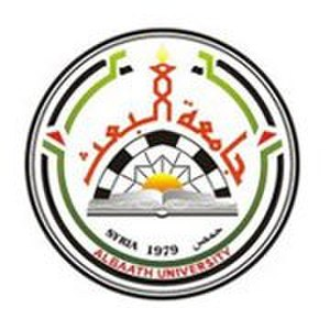 Al-Baath University - Image: Al Baath University Logo