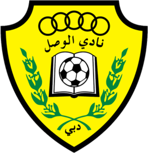 Al-Wasl F.C. - Logo