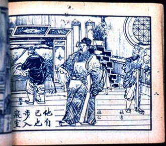 "Lianhuanhua - A Lianhuanhua Image from ""Arrest of the Orchid"""