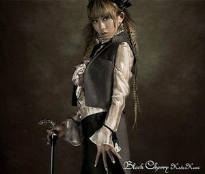 Black Cherry (Kumi Koda album)