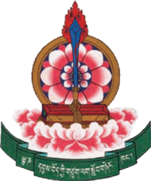 Central University for Tibetan Studies logo.png
