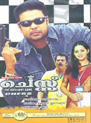 Vettam Movie Free Download In Hindi Mp4