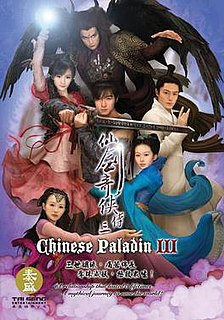 <i>Chinese Paladin 3</i> (TV series) TV series