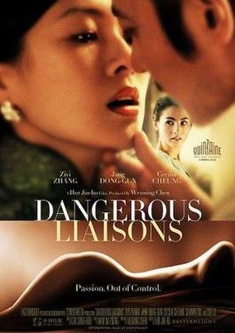 Dangerous Liaisons (2012 film) - Image: Dangerousliaisons