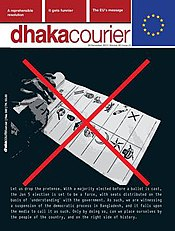 Dhaka Courier cover page.jpg