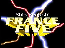 The opening title card for Shin Kenjūshi France Five