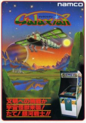 Galaxian - Image: Galaxian flyer