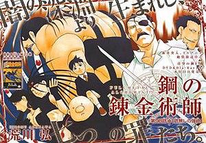 List Of Fullmetal Alchemist Characters Wikipedia