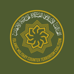 Islamic Military Counter Terrorism Coalition - Current logo of the IMCTC