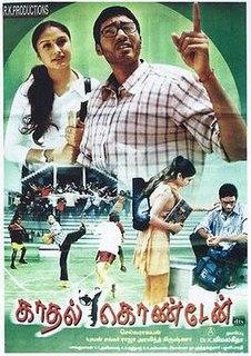 <i>Kaadhal Kondein</i> 2003 Indian film