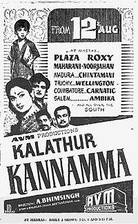 Kalathur Kannamma