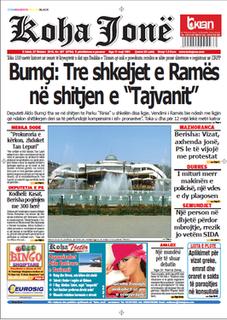 <i>Koha Jonë</i> Newspaper in Albania
