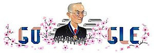 Fred Korematsu Day - Google Doodle on January 30, 2017