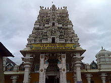 The Gopura of the Temple
