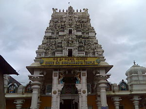 Kukke Subramanya Temple - The Gopura of the Temple
