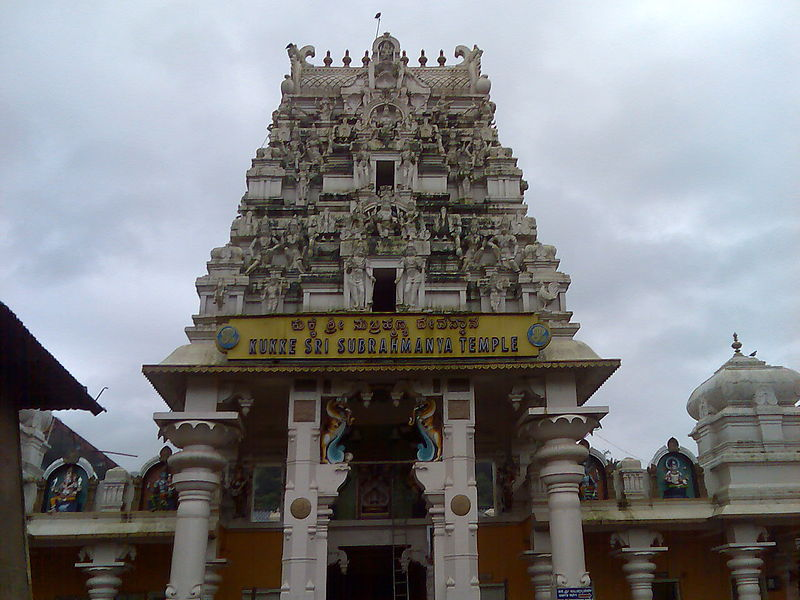 File:Kukke Subramanya Swami.jpg