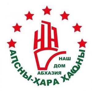 Our Home – Abkhazia - Image: Logo our home abkhazia