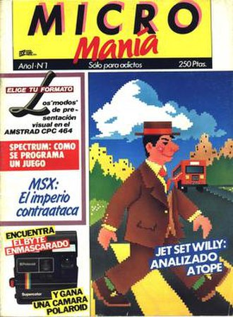 Micromanía (computer game magazine) - First issue of the magazine published in 1985