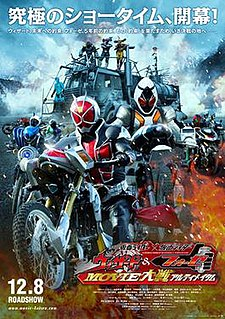 <i>Kamen Rider × Kamen Rider Wizard & Fourze: Movie War Ultimatum</i> 2012 film by Koichi Sakamoto