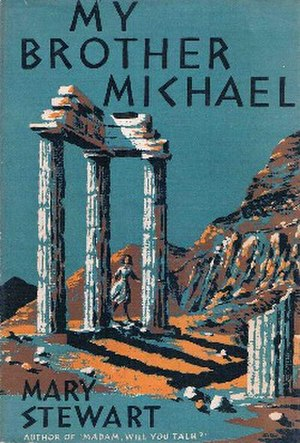 My Brother Michael - First edition (publ. Hodder & Stoughton) Cover art by Val Biro