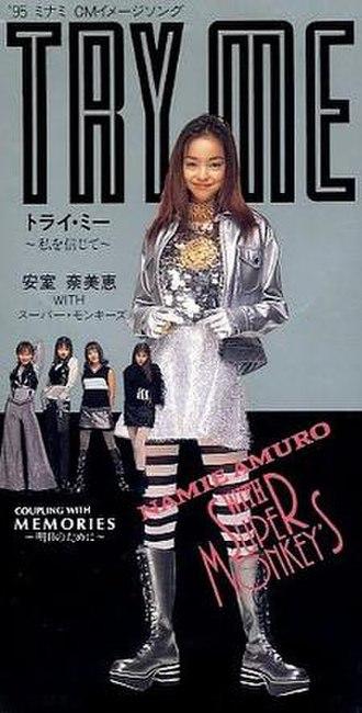 Try Me (Watashi o Shinjite) - Image: Namie Amuro Try Me (Watashi o Shinjite) single cover