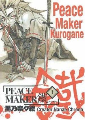 Peacemaker Kurogane - Image: Peace Maker Kurogane