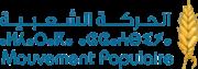 Popularny ruch (Maroko).png