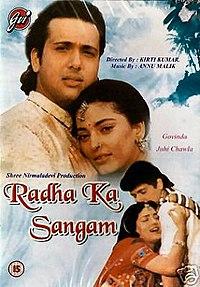 Radha Ka Sangam (1992) SL YT - Govinda, Juhi Chawla, Kirti Kumar, Mala Sinha, Disco Shanti, Ragesh Asthana, Abhimanyu