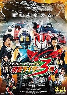 Kamen Rider Black - WikiVisually