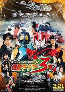 <i>Super Hero Taisen GP: Kamen Rider 3</i> 2015 Japanese film directed by Takayuki Shibasaki