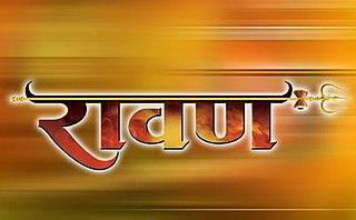 <i>Raavan</i> (TV series)