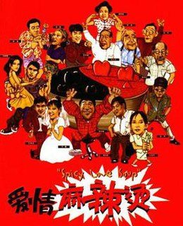 <i>Spicy Love Soup</i> 1997 film by Zhang Yang