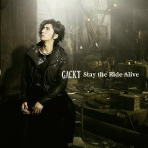 Stay the Ride Alive - Image: Stay the Ride Alive (CD+DVD)