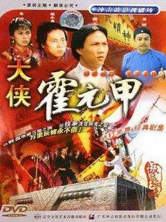 <i>The Legendary Fok</i> television series