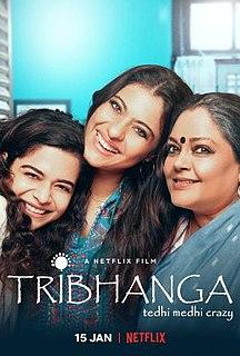 <i>Tribhanga</i> (film) Indian trilingual drama film