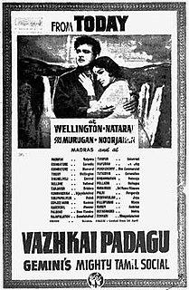 <i>Vaazhkai Padagu</i> 1965 film by C. Sreenivaasan