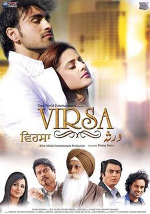 Virsa - Theatrical release poster