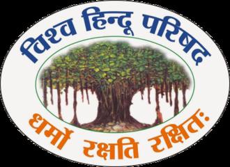 Vishva Hindu Parishad - VHP Logo